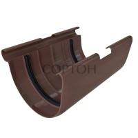 Муфта желоба  125 мм Альта-Профиль коричневая